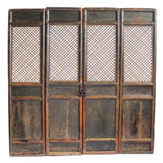 Antique Chinese Screen Door Panels- Set of 4 For Sale