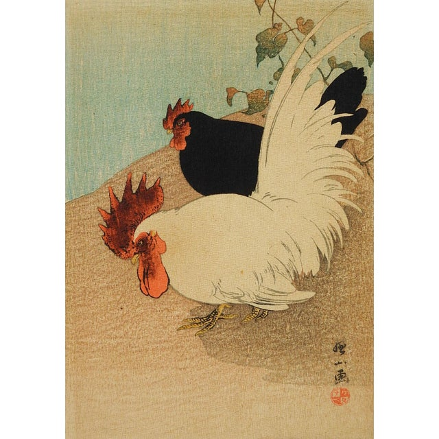 Japanese crepe paper wood block print of rooster and chicken. Japanese Chirimen-gami-e crepe paper is made under pressure...