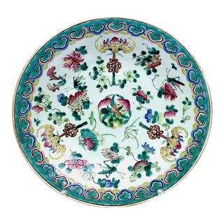 1900s Chinese Famille Rose Guangxu Porcelain Charger With Bats, Crickets, Pomegranates For Sale