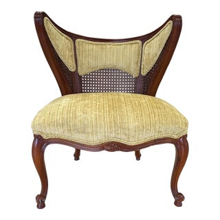 Mid-Century French Wood and Cane Butterfly Slipper Chair For Sale