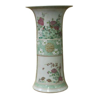 Chinese Distressed Off White Porcelain Wide Mouth Flower Vase For Sale