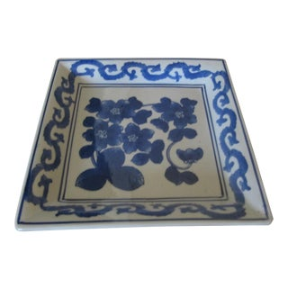 Blue & White Chinoiserie Square Plate For Sale