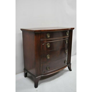 Vintage Mahogany Georgian Style Bow Front Sideboard Preview