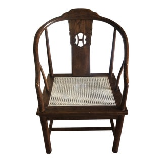 Mid-Century Henredon Wood Chair For Sale
