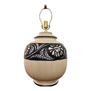 Cosco Mid Century Sunset Blue and White Ceramic Lamp For Sale