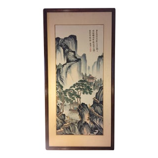 Vintage Chinese Woven Silk Scenery For Sale
