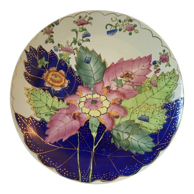 Vintage Hand Painted Tobacco Leaf Decorative Plate For Sale