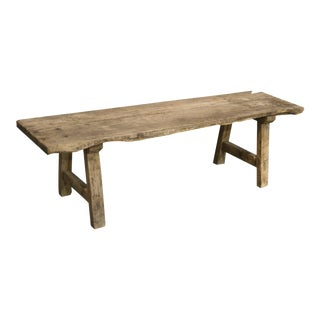 French Rustic Cocktail Table
