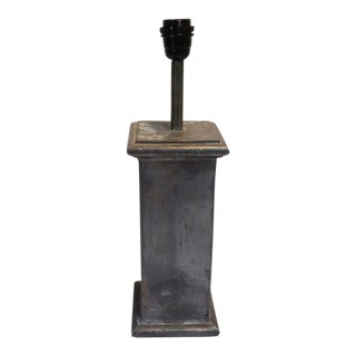 Galvanized Steel Square Column Table Lamp For Sale