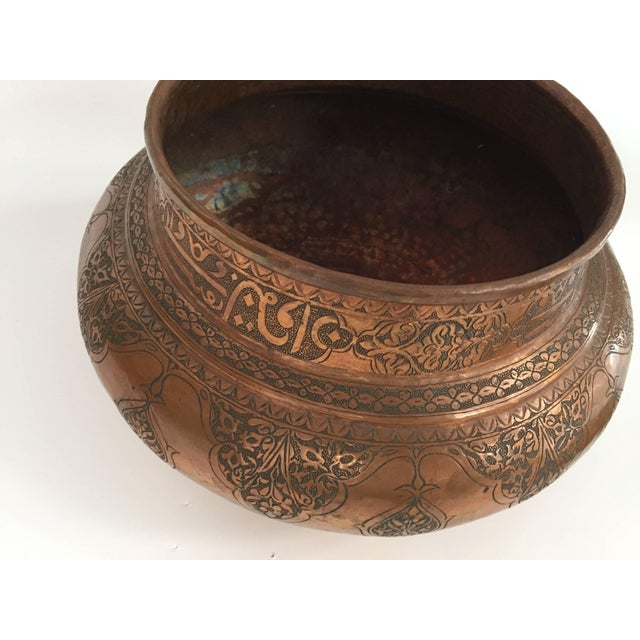 Persian Tinned Copper Jar With Lid For Sale - Image 4 of 10