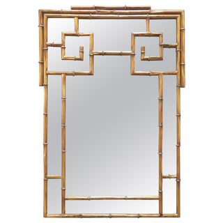 Hollywood Regency Style Gilded Faux Bamboo Mirror, Circa 1950s For Sale