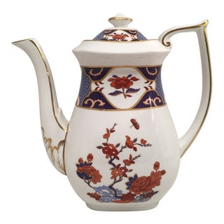 1970s Spode England Shima Smooth Chinoiserie Pattern Bone China Coffee Pot For Sale