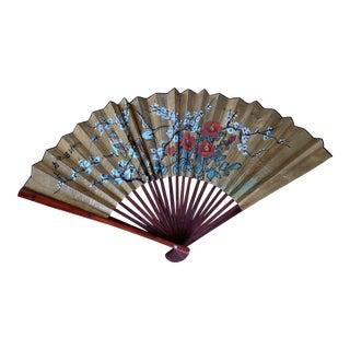 1970s Vintage Asian Fan For Sale