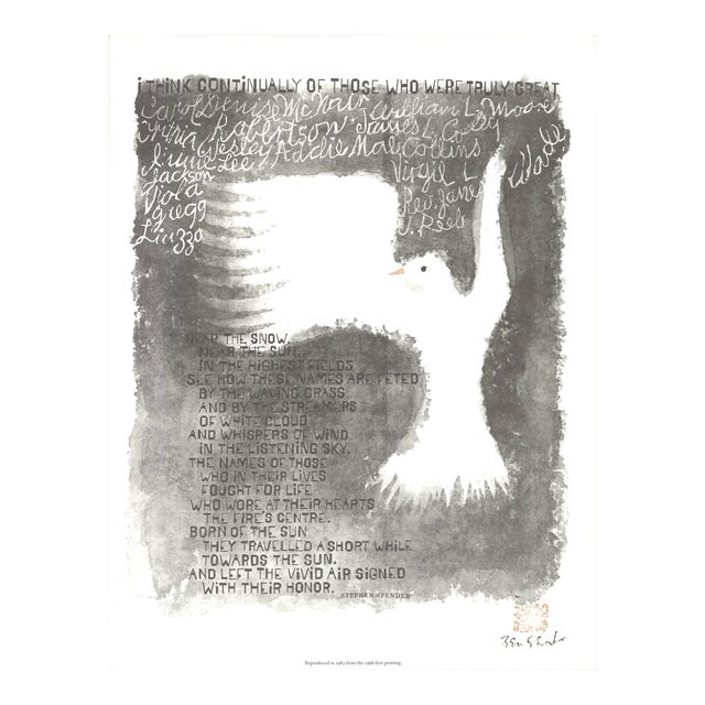 """Ben Shahn I Think Continually 19.75"""" X 15.25"""" Offset Lithograph 1965 Modernism For Sale"""