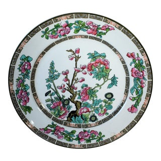 Vintage John Maddock & Sons Chinoiserie Plate For Sale