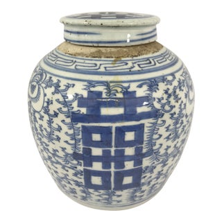 Chinese Blue and White Double Happiness Ginger Jar For Sale