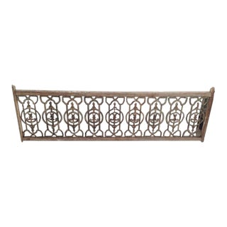 Antique Cast Iron & Wood Railing For Sale