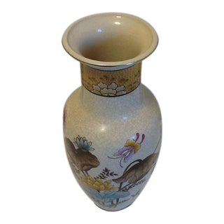 Andrea by Sadek Water Lily & Butterfly Vase