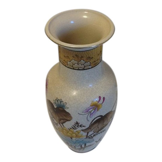 Andrea By Sadek Water Lily Butterfly Vase Chairish