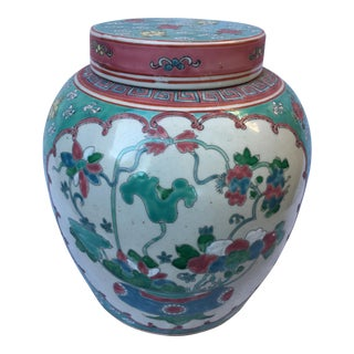 Hand Painted Chinese Ginger Jar