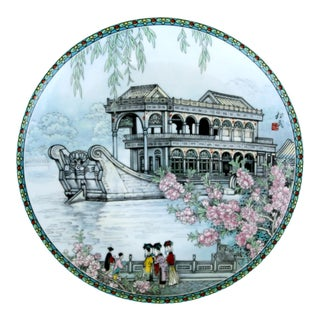 The Stone Boat Porcelain Collector Plate by Imperial Jingdezhen For Sale