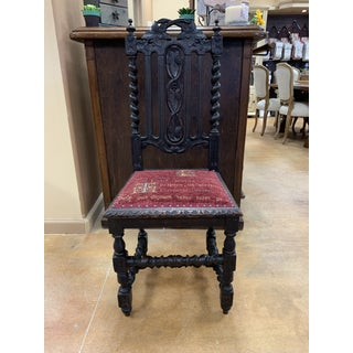 French 19th Century Carved Oak Side Chair Preview