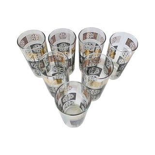 Mid-Century Tall Cocktail Glasses - Set of 7 Preview