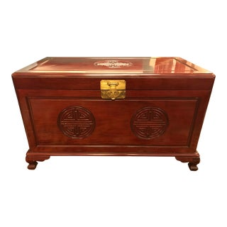 Vintage Asian Rosewood Chest For Sale