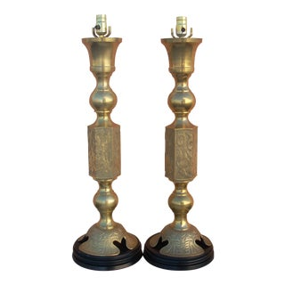 1950s Persian Revival Brass Metal Lamps - a Pair For Sale