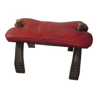 Vintage Moroccan Red Leather Wood Stool For Sale