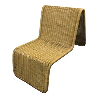 Tito Agnoli P3 Wicker Lounge Chair