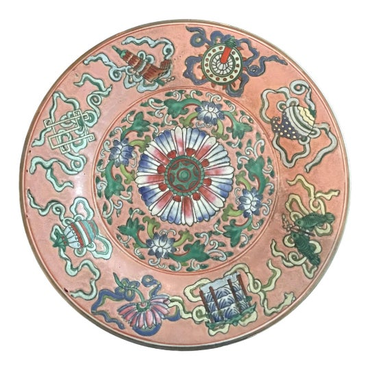 Ceramic Vintage Chinoiserie Decorative Pink Porcelain Plate For Sale - Image 7 of 7