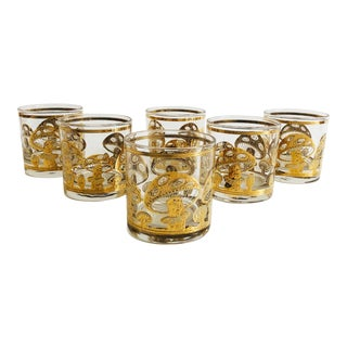 Mid Century Gold Mushroom Low Ball Tumblers by Culver - Set of 6 For Sale