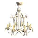 Image of 1970s White Faux Bamboo Pagoda Chandelier For Sale
