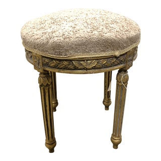 Vintage French Round Small Bench