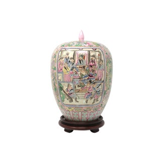Vintage Hand-Painted Chinese Family Temple Jar For Sale
