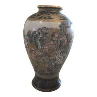 Antique Chinese Vase/Urn For Sale