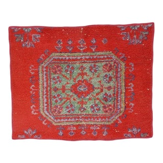 1970s Vintage Handmade Turkish Small Welcome Floor Mat - 2′2″ × 2′8″ For Sale
