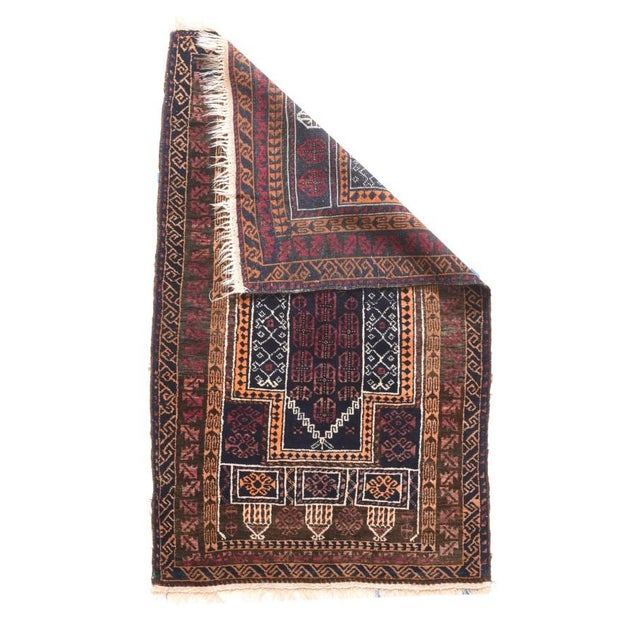Islamic 1960s Persian Gabbeh Rug-2′4″ × 2′10″ For Sale - Image 3 of 4