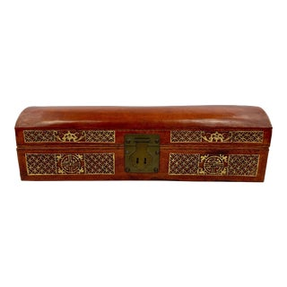 19th Century Antique Chinese Dome Shaped Cinnabar Lacquered Leather Scroll Box For Sale