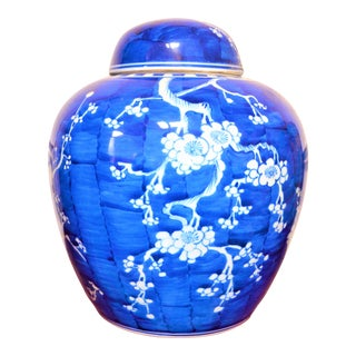 Vintage Chinoiserie Cherry Blossom Ginger Jar For Sale