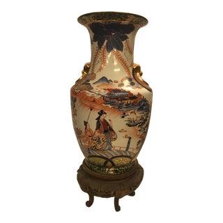 Vintage Asian Vase & Wood Stand For Sale
