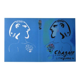 Marc Chagall Stone Lithograph 4 Book Cover/Print For Sale