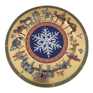 "1998 Versace ""Cortège De Noel "" Christmas Plate For Sale"