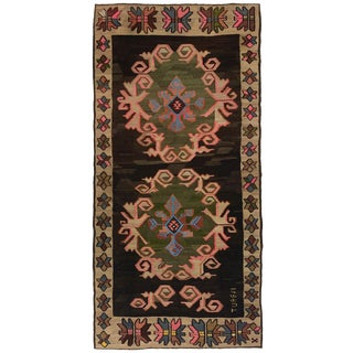 Pink and Green Ornate Medallion Kilim | 5'5 X 12'10 For Sale
