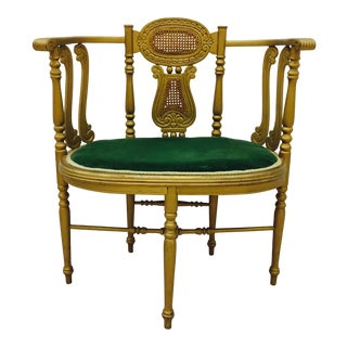 Antique Giltwood Arm Chair