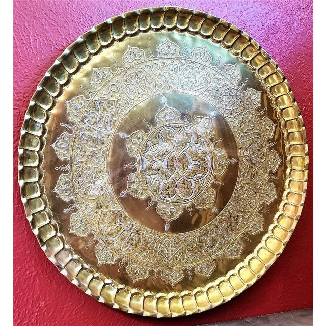Metal 19th Century Syrian Damascene Charger For Sale - Image 7 of 11