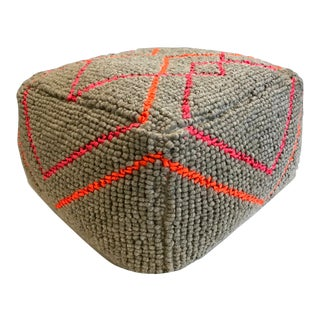 Contemporary West Elm Neon Diamond Wool Pouf/Ottoman For Sale