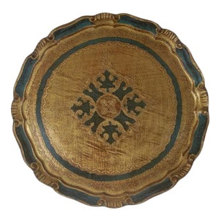 1960s Italian Florentine Pressed Wood Tray For Sale