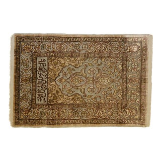 Antique Turkish Silk Hereke Prayer Rug, Louis XVI Style Tapestry - 01'03 X 01'11 For Sale
